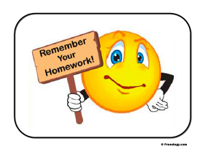 Remember Homework Sign