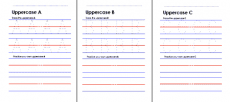 Uppercase Letters Worksheets